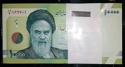 Banknotes of all nations100 x 10000 Rials UNC