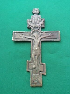 Russian Empire ancient orthodox bronze icon cross 1700-1800 original 000