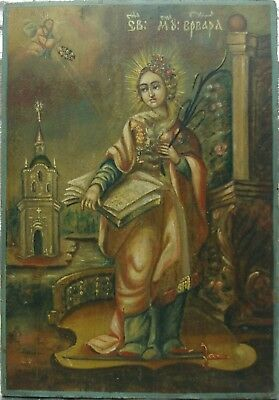 Old Orthodox Russian icon of the holy martyr Varvara, 19th century, painting on