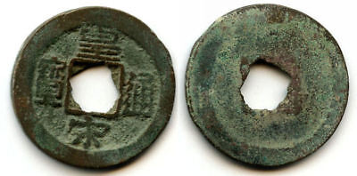 Bronze cash of the Emperor Ren Zong (1022-1063 AD), Empire of China - H-16.113