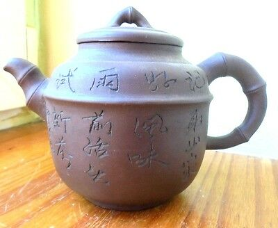 1 YIXING THEIERE TEAPOT  chinois signé ..callygraphie  chine asie japon
