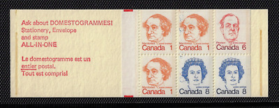"Canada — Booklet Pane of 6 — Caricature Issue #586a (BK74j) Stuttering ""C"" — MNH"