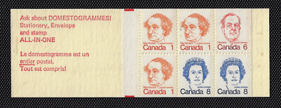 "Canada — Booklet Pane of 6 — Caricature Issue #586a {BK74j} Stuttering ""C"" — MNH"