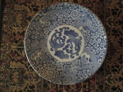 Vintage Japanese Blue & White Transferware Stoneware Porcelain Charger Plate