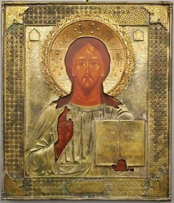 """Antique Russian Orthodox Icon depicting """"Christ the Teacher"""" SIGNED"""