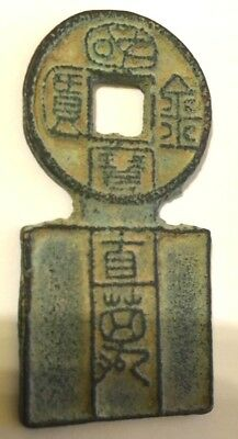 China Ancient Large Bronze Charm Coin With Calligraphy