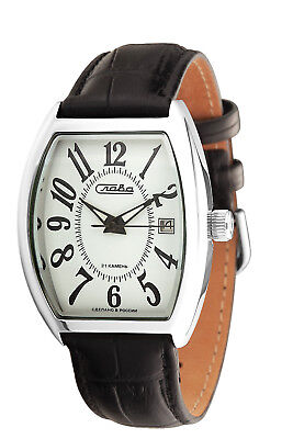 Russian Mechanical Wrist Watch SLAVA Men's Soviet Classic Retro Часы Слава USSR