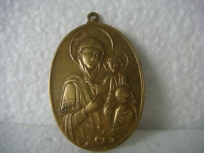 RRR RARE Antique Miniature Russian Imperial Bronze Icon
