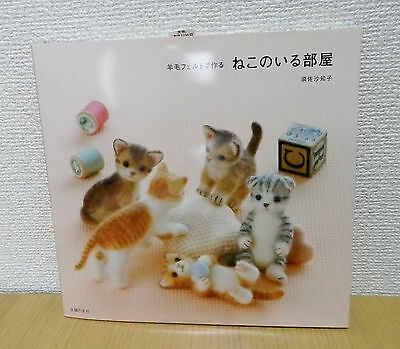 Needle Felt Lovely Cat Room Japanese Craft Book