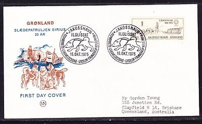 Greenland 1975 Sirrius Sledge Patrol First Day Cover to  Australia