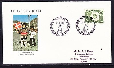 Greenland 1979 Year of the Child First Day Cover to England