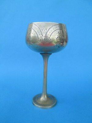 Vintage Jewish Antique Wine goblet  Kiddush Judaica.