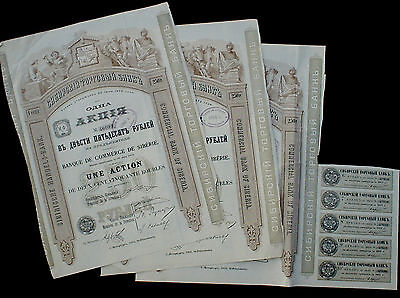 3 Russian Commercial Bank of Siberia 250 Roubles 2 x 1905 +1912 all uncancelled