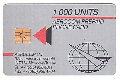 Russie - Moscou Chip Phonecard 1000 units - Used/Usagée