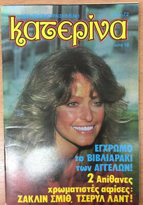 Charlies Angles Farrah Fawcett Cover 1979 like new , contains Mini Booklet,Rare