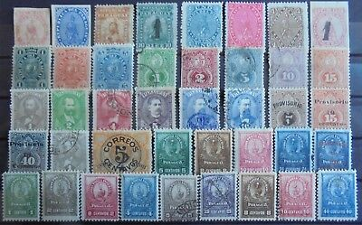 PARAGUAY 1870-1902 Excellent Collection of 41 m/h &Used