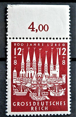 1943 WW2 REAL NAZI 3rd REICH ERA GERMANY STAMP 800 JAHRE LUBECK MINT MNH + MARG.