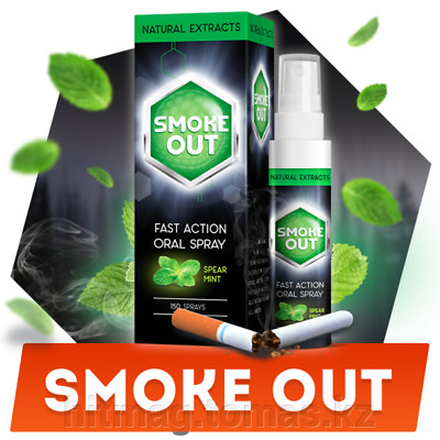 Smoke Out oral spray 100% original from Hendel LLC Russia