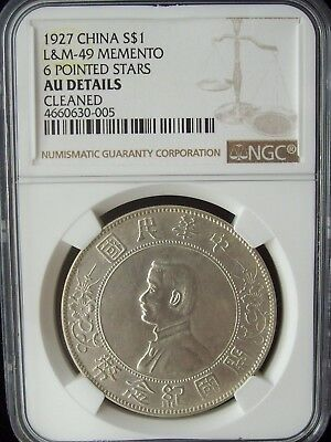 1927 China Memento L&m-49 Silver Dollar Ngc Au Details Cleaned