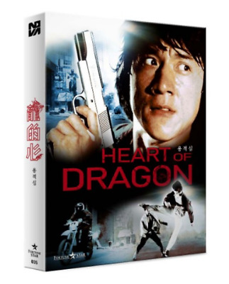 Movie Heart Of Dragon  Blu-Ray (Photo Card 4Ea + 777 Numbered)