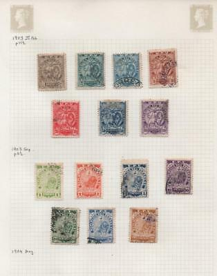 PARAGUAY: 1903-1904 Examples - Ex-Old Time Collection - Album Page (21233)