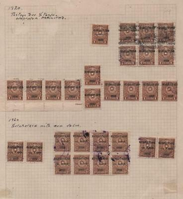 PARAGUAY: 1920 Overprint Examples - Ex-Old Time Collection - Album Page (21237)