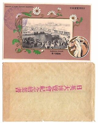 JAPAN-BRITISH EXHIBITION PC w/ SPECIAL CANCEL UK