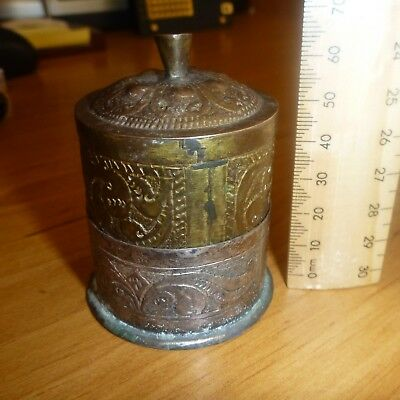 Vintage Small Brass Hand Tooled  Tin