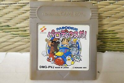 Parodius Japan Nintendo Gamboy Game Boy Gameboy GB Very Good Condition!!