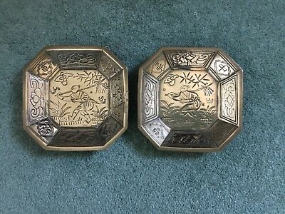 Pair Of Antique Heavy Brass Chinese Dip Plates