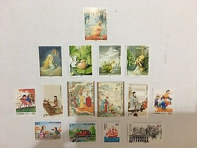 1.5,1.2,0.8yuan for Chinese Postal Stamps -total 15 pic