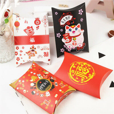 5-50pcs Chinese New Year Paper Favour Pillow Boxes Candy Sweets Cookies Gift Bag