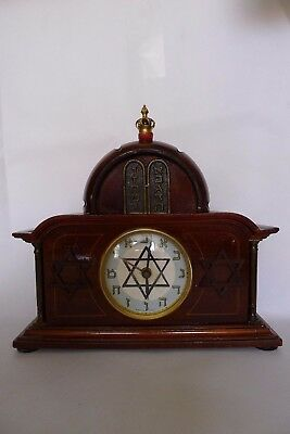 LATE 1940's MADE IN ISRAEL MECHANICAL MANTEL/TABLE CLOCK IN WORKING CONDITION