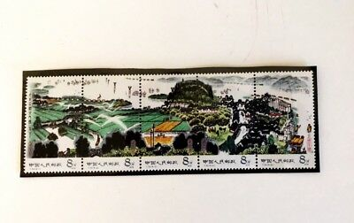 China PRC Set of 5 Stamps Agricultural Progress Scott# 1457a Mint NH OG