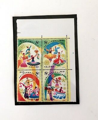 China PRC Block of 4 Stamps Dancers Scott# 1505a Mint NH OG