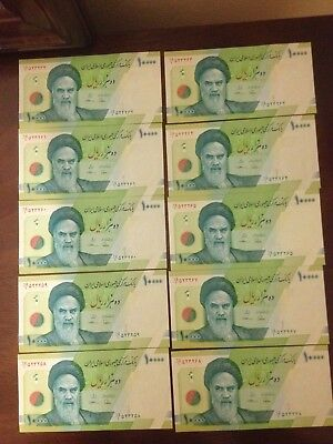 Lot 10 x 10000 rials uncirculated paper money New Design Toman Middle East