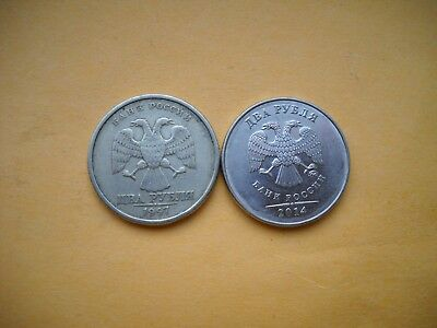 World coins set Russia 2 roubles 1997 2014 different design