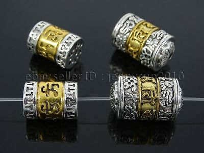 Tibetan Silver Mantra Connector Charm Metal Beads Jewelry Design Findings Craft