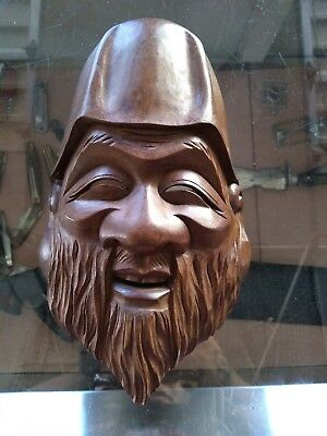 Fukurokuju Mask Antique, Japanese Wood Hand Carved God of Deep Learning & Wisdom