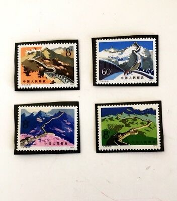 China PRC Great Wall Set of 4 Stamps Scott# 1479-1482 Mint NH OG