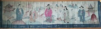 Antique Chinese Hand Woven Kossu Kesi Large Panel