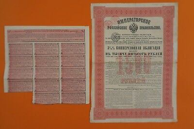 Russian Bond Imperial Conversion Loan 1500 Roubles 3 8/10% 1898 + Coupons