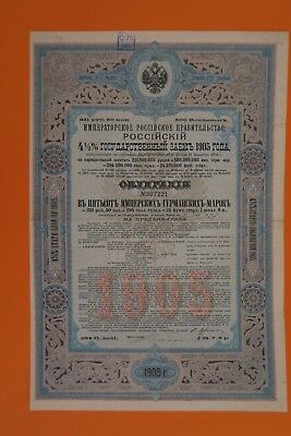 Russian Bond Russian State Loan 231.50 Roubles 4 1/2% From 1905