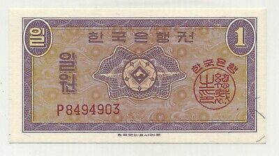 Korea, South 1 Won ND 1962 Pick 30 UNC Uncirculated Banknote