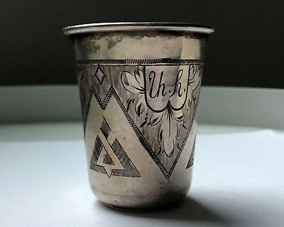 RUSSIA ANTIQUE SILVER 84 HAND ENGRAVED VODKA SHOT CUP 29.92gm. Moscow 1881