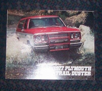 1977 Plymouth Trail Duster Sales Brochure