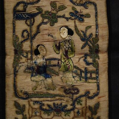 Chinese Antique embroidered silk panel, forbidden stitch, Estate collection