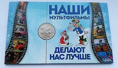✔ Russia 25 Rubles 2018 UNC in Blister Constitution of the Russian Federation