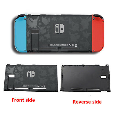 Back Shell Housing Case Faceplate Protection Cover for Nintendo Switch Console