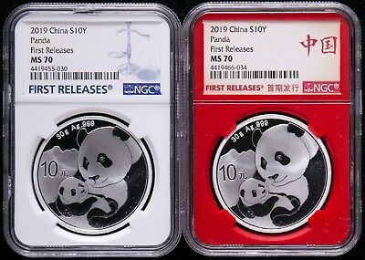 NGC MS70 First Releases China 2019 Panda Silver Coin 30g 10 Yuan 2 Type